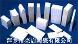 雷竞技raybet下载耐温砖(板)